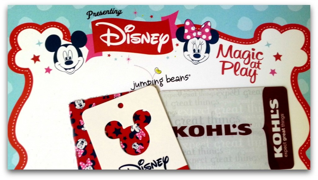 disney fashion #magicatplay kohls giveaway