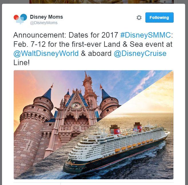 dsmmc-announcement